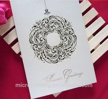 2014 high end christmas greeting card