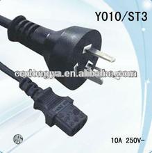 RUBBER Argentina IRAM power cords plug rubber/pvc extension power cord