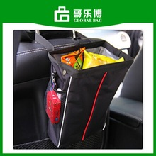 Auto Litter Container Bin Organizer Hanging Foldable Car Trash Bag