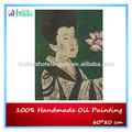 chino antiguo mujer con flor de loto pintura al óleo
