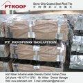 Oem pc baratos de techo, de policarbonato para techos de hoja, pc sólida hoja en relieve