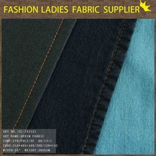 E Shaoxing cicheng make-to-order real factory 480gsm 100 cotton flame retardant denim fabric for workwear
