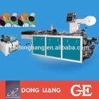 wenzhou automatic cup cap folding machine