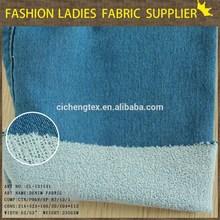 E Shaoxing cicheng make-to-order jeans denim fabric denim pants men wholesale
