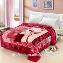 emboss mink blanket/quilted polyester blanket/animal print raschel blanket