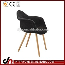 Multi-color brand design beautiful fabric eames chair,upholstered chaise lounge chair