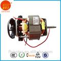 двигатель переменного тока генератор ветра