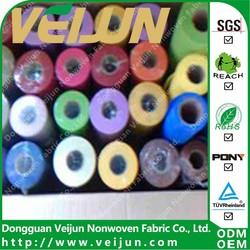 PP Spunbond nonwoven fabric/ 100%PP Spunbond nonwovens used cars in dubai