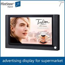 Flintstone 7 inch lcd supermarket shelf edge lcd advertising display, 7 inch lcd retail media player