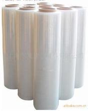 barrier film 11-layer high barrier forming film