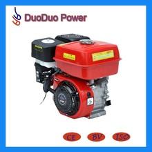 8HP Half Speed Air Cooled Single Cylinder Marine Engine Parts