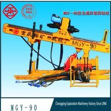 MGY-90 wide range large torque portable deep hole drilling machine