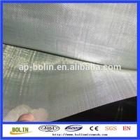 1000 micron filter mesh(Factory)
