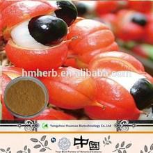 Halal&Kosher Guarana Weight Loss Patch/Guarana Extract 10%/Guarana Seed P. E.