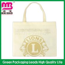 high durability custom nonwoven bag rectangle