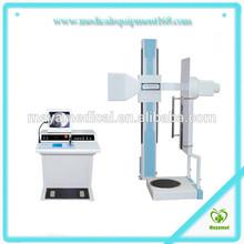 My-d025 máquina de rayos x de fluoroscopio   equipo de rayos x para la venta