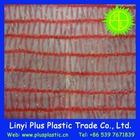 raschel mesh bag&hot knitted mesh fabrics&fresh vegetable packing net bag