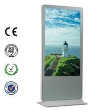 """46"""" Multi Media Interactive Touch Screen For Mini PC"""