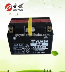 12 volt high quality yuasa motorcycle battery
