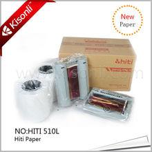 P510 Hiti Card Printer Ribbon, Thermal Transfer, Sublimation Heat Transfer