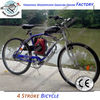 4 stroke gasoline engine for the bicycle/engine powered bicycle/50cc 4 stroke engine