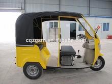 150cc 2 seats motorized three wheeler for passenger