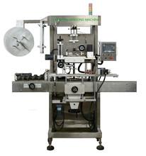 Automatic beverage bottle sleeve shrink labeling machine