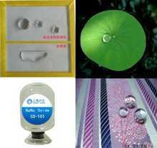 Transparent Super Hydrophobic Self-Cleaning Coating CS-101
