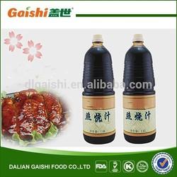 the most delicious seasoning halal raw material teriyaki soy sauce