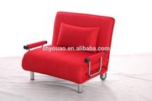 free adjustment single sofa set with arms B292-97cm