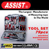 ASSIST BRAND 79PCS home hand tools HD0879-01 series