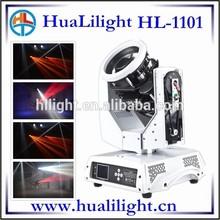 pro light moving heads sharpy 200w beam moving head light