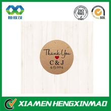 Personaliazed wedding round recycled natural kraft seal / sticker