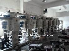 Bopp ,pvc,cpp,pe,pet plastic film General Rotogravure Printing Machine (AY800A Model)