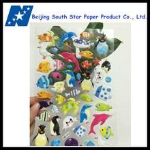 3D cute PVC puffy sticker
