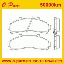 O-PURE brake pad for sale for MAZDA B-SERIE (UF),FORD USA EXPLORER (U2)