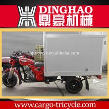 Chongqing made enclosed 3 wheel motorcycle price/moto tricycles box