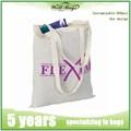 2014 Made in China Organic Cotton Bag, shopping bag