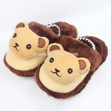 New design kids custom made bear slipper, winter warm kids indoor slipper bedrom supplies