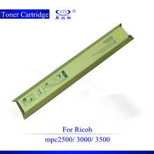 Compatible toner cartridge mpc2500 for ricoh aficio MPC3500 2500 3000 copy machine