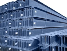 carbon hot rolled prime structural types of steel beams