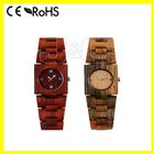 2014 newest design custom cheap wood wrist watch, bamboo watch, wooden watch band