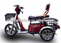 JH-XINGFU-01 three-wheeled electric bike