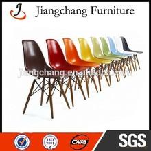 Fiberglass Herman Miller Eames Style Dining Chair JC-I166