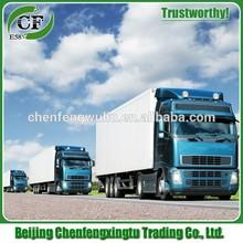 2015 year from CHINA to KRASNOYARSK customs clearance service truck transportation