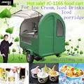 2014 quente elétrica china mobile nomes de equipamentos de cozinha jc-1165