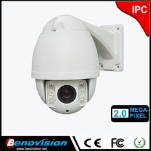 HD CCTV Camera speed dome 1080P 180 Angle In Auto Flip PTZ Outdoor IP Camera zoom 2mp ONVIF Support Mobile View iPhone &Android