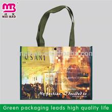 universal international standard nonwoven shopping bag from guangzhou supplier