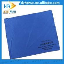 Carson Stuf f- It Super - soft Microfiber Lens Cloth for all Lenses and Eye Glasses
