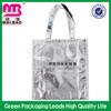 custom printed foldable waterproof shopping non woven bags